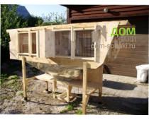 Крольчатник (будка для кроликов)